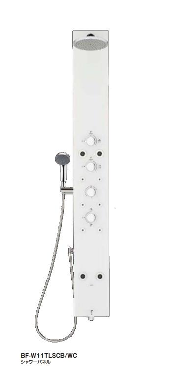 【最安値挑戦中!最大24倍】浴室シャワーパネル INAX BF-W11TLSCB/WC マットホワイト アクアネオ 一般地用 [□]