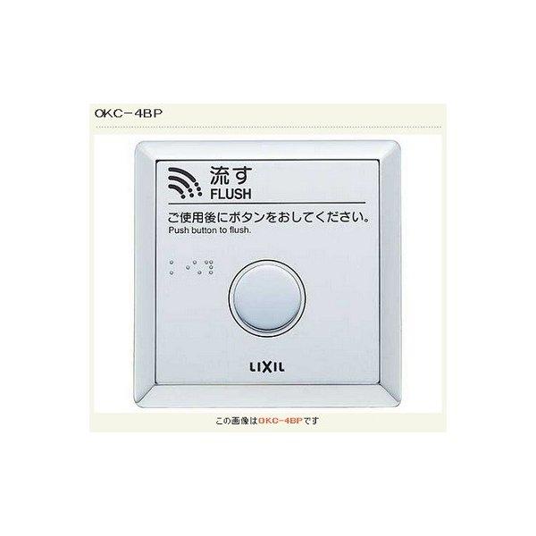 【最安値挑戦中!最大34倍】オートフラッシュC INAX OKC-4BP タッチスイッチ(パーテーション用) [□]