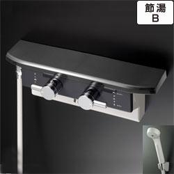 【最安値挑戦中!最大24倍】シャワー水栓 KVK KF619LB 浴室用 ボックス型サーモスタット式シャワー シャワー右側取出 洗い場専用