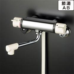【最安値挑戦中!最大25倍】シャワー水栓 KVK KF800WS2 浴室シャワー水栓 サーモスタット式シャワー ワンストップシャワーヘッド付 寒冷地用