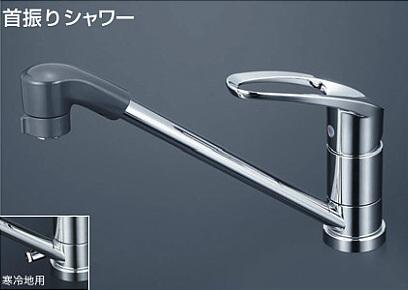 【最安値挑戦中!最大34倍】混合栓 KVK KM5011TF 流し台用シングルレバー式シャワー付混合栓