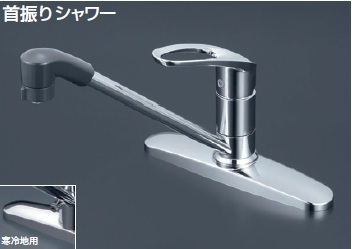 【最安値挑戦中!最大34倍】混合栓 KVK KM5091ZTF 流し台用シングルレバー式シャワー付混合栓 寒冷地用