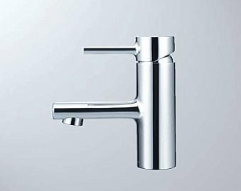 【最安値挑戦中!最大25倍】混合栓 KVK KM901 洗面用シングルレバー式混合栓