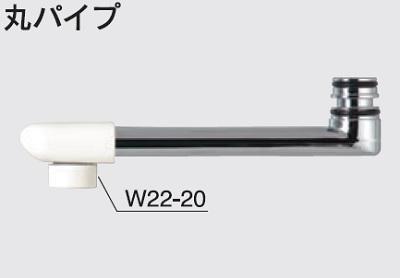【最大44倍スーパーセール】水栓部品 KVK Z955-30 丸パイプ