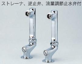 【最安値挑戦中!最大34倍】水栓部品 KVK ZKM60KTL 立形ソケットセット(2コ1セット)(接続部外ネジ・陶器用)
