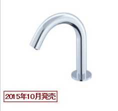 【最安値挑戦中!最大33倍】水栓金具 TOTO TENA12A アクアオート(自動水栓) 単水栓 [■]