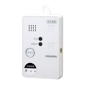 全品対象 最安値挑戦中 最大25倍のチャンス xc-401e 最大25倍 家庭用 CO警報器 一酸化炭素警報器 出群 浴室用以外兼用 デポー 浴室用 本州四国送料無料 新コスモス XC-401E
