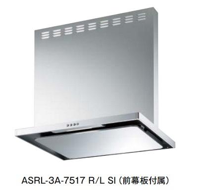 【最大44倍スーパーセール】レンジフード 富士工業 ASRL-3A-6016 R/L W 間口600mm ホワイト (前幕板付属) [♪■§]