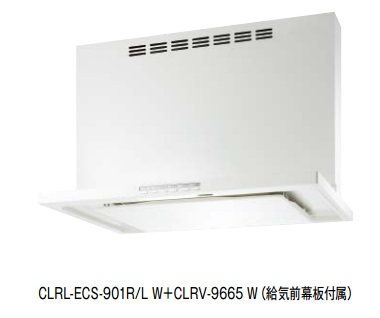【最安値挑戦中!最大34倍】レンジフード 富士工業 CLRL-ECS-901R/L W+CLRV-9665 W 間口900mm ホワイト (給気前幕板付属) [♪■§]