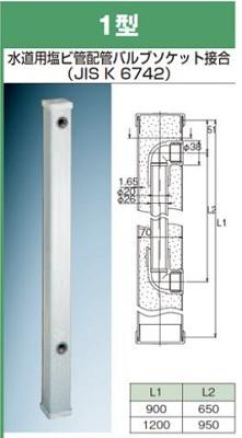 【最安値挑戦中!最大23倍】ガーデンシンク 前澤化成工業 M14224(1×1200-20みかげ/4個入) 水栓柱 みかげシリーズ 1型