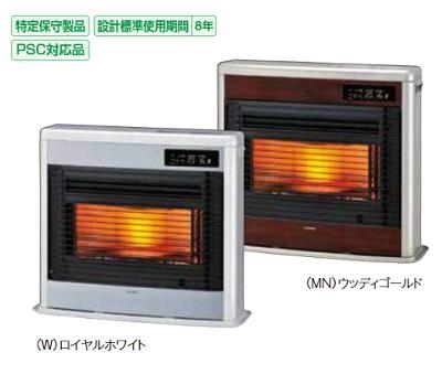 【最安値挑戦中!最大23倍】コロナ FF式石油暖房機 UH-FSG7017K(MN) 輻射型 床暖房内蔵 ウッディゴールド スペースネオ床暖 木造18畳 [■]