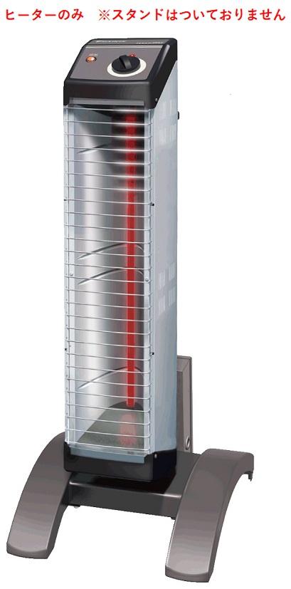 【最安値挑戦中!最大34倍】ダイキン 遠赤外線暖房機 ERK10NNV セラムヒート(床置スリム/ヒーター本体のみ)工場・作業所用 [♪■]