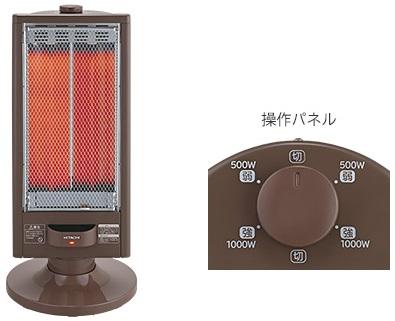 【最安値挑戦中!最大25倍】日立 電気ストーブ HLH-SS1070 シーズヒーター [■]