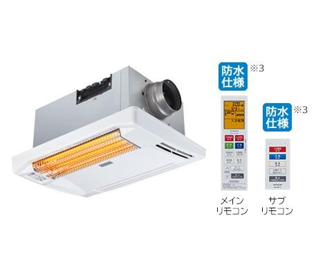 【最安値挑戦中!最大25倍】日立 浴室換気暖房乾燥機 HBK-1250ST 天井埋込タイプ 100V [■]
