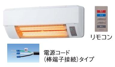 【最安値挑戦中!最大25倍】日立 浴室換気暖房乾燥機 HBD-500S 浴室暖房専用機(防水仕様) [■]