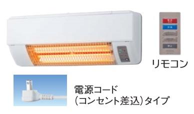 【最安値挑戦中!最大25倍】日立 脱衣室暖房機(非防水仕様) HDD-50S [■]