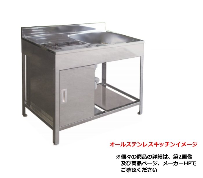 【最安値挑戦中!最大25倍】オールステンレスキッチン GT-30 調理台 W300×D550×H800 [♪]