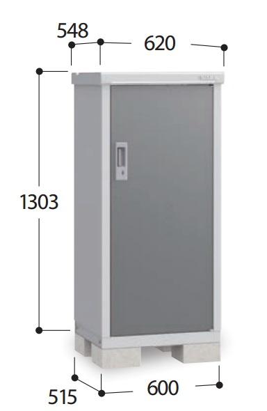 【最安値挑戦中!最大24倍】イナバ物置 アイビーストッカー BJX-065C ドア型収納庫 全面棚タイプ [♪▲]