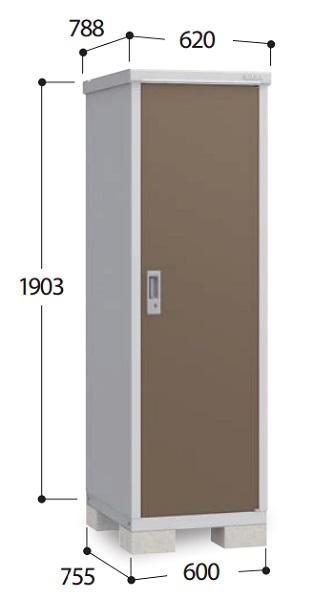 【最安値挑戦中!最大24倍】イナバ物置 アイビーストッカー BJX-067E ドア型収納庫 全面棚タイプ [♪▲]