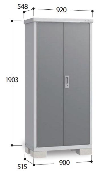 【最安値挑戦中!最大23倍】イナバ物置 アイビーストッカー BJX-095E ドア型収納庫 全面棚タイプ [♪▲]