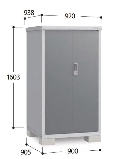 【最安値挑戦中!最大24倍】イナバ物置 アイビーストッカー BJX-099D ドア型収納庫 全面棚タイプ [♪▲]