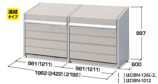 【最安値挑戦中!最大23倍】イナバ物置 ダストボックスミニ連結タイプ DBN-126PL-2 パネル床タイプ 容量:約500L×2 受注生産 [♪▲§]