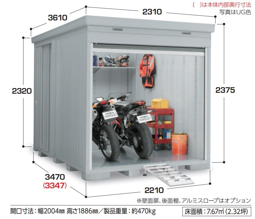 【最安値挑戦中!最大23倍】イナバ物置 バイク保管庫 FXN-2234HY 一般型 床付タイプ ハイルーフ [♪▲]