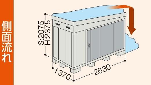 【最安値挑戦中!最大23倍】イナバ物置 ネクスタ NXN-36HB ハイルーフ 側面流れタイプ 一般型/多雪地型 NXN-36ベース [♪▲]