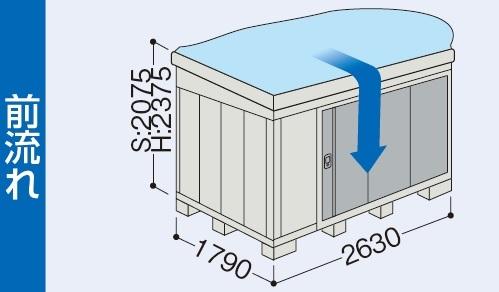 【最安値挑戦中!最大23倍】イナバ物置 ネクスタ NXN-50HA ハイルーフ 前流れタイプ 一般型 NXN-50ベース [♪▲]