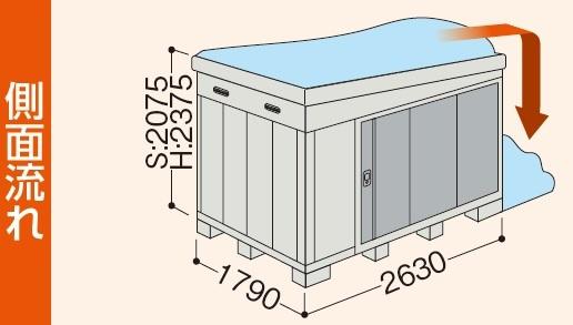 【最安値挑戦中!最大23倍】イナバ物置 ネクスタ NXN-50HB ハイルーフ 側面流れタイプ 一般型/多雪地型 NXN-50ベース [♪▲]