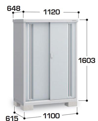 【最安値挑戦中!最大24倍】イナバ物置 シンプリー MJX-116DP 収納庫 全面棚・長もの収納タイプ [♪▲]