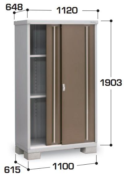 【最安値挑戦中!最大23倍】イナバ物置 シンプリー MJX-116EP 収納庫 全面棚・長もの収納タイプ [♪▲]