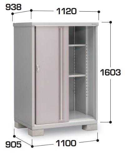 【最安値挑戦中!最大23倍】イナバ物置 シンプリー MJX-119DP 収納庫 全面棚・長もの収納タイプ [♪▲]