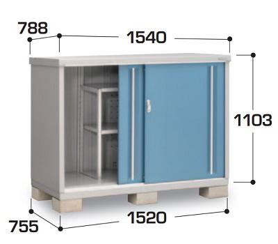 【最安値挑戦中!最大23倍】イナバ物置 シンプリー MJX-157BP 収納庫 全面棚・長もの収納タイプ [♪▲]