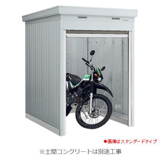【最安値挑戦中!最大34倍】イナバ物置 バイク保管庫 FXN-1322H 一般型/多雪地型 土間タイプ ハイルーフ [♪▲]