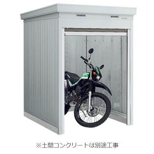 【最安値挑戦中!最大25倍】イナバ物置 バイク保管庫 FXN-1322S 一般型/多雪地型 土間タイプ スタンダード [♪▲]