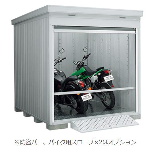 【最安値挑戦中!最大25倍】イナバ物置 バイク保管庫 FXN-2226HY 一般型 床付タイプ ハイルーフ [♪▲]