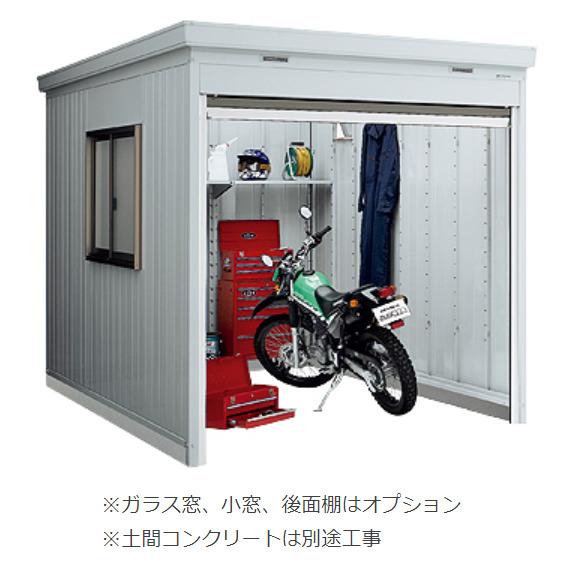 【最安値挑戦中!最大25倍】イナバ物置 バイク保管庫 FXN-2234H 一般型 土間タイプ ハイルーフ [♪▲]