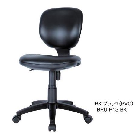 井上金庫 BRU-P13 オフィスチェア PVCレザー生地 肘無 [【店販】♪▲]