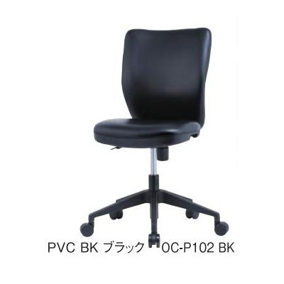 井上金庫 OC-P102 オフィスチェア PVCレザー生地 肘無 [【店販】♪▲]