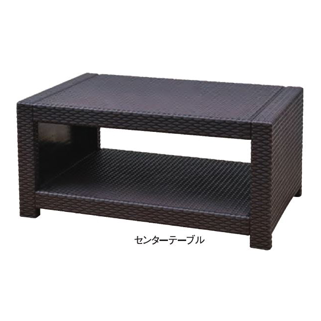 井上金庫 TAN-3T センターテーブル ラタン調 [【店販】♪▲]