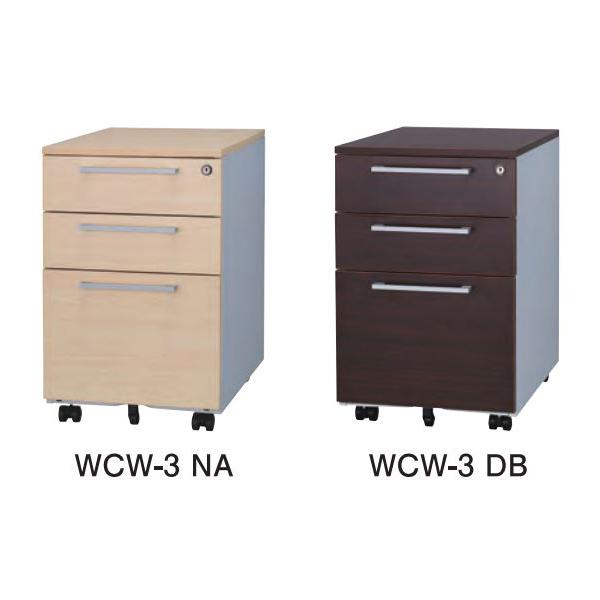 井上金庫 WCW-3 3段ワゴン W392× D553 × H606 [【店販】♪▲]