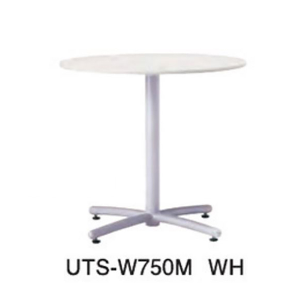 井上金庫 UTS-S750M 会議用テーブル 1枚天板タイプ 750Φ丸天板 シルバー脚 [【店販】♪▲]