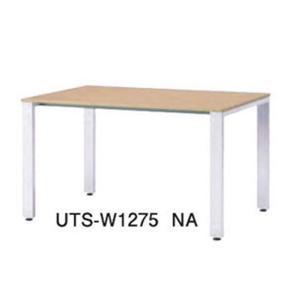 井上金庫 UTS-W1275 会議用テーブル 1枚天板タイプ W1200XD750天板 ホワイト脚 [【店販】♪▲]