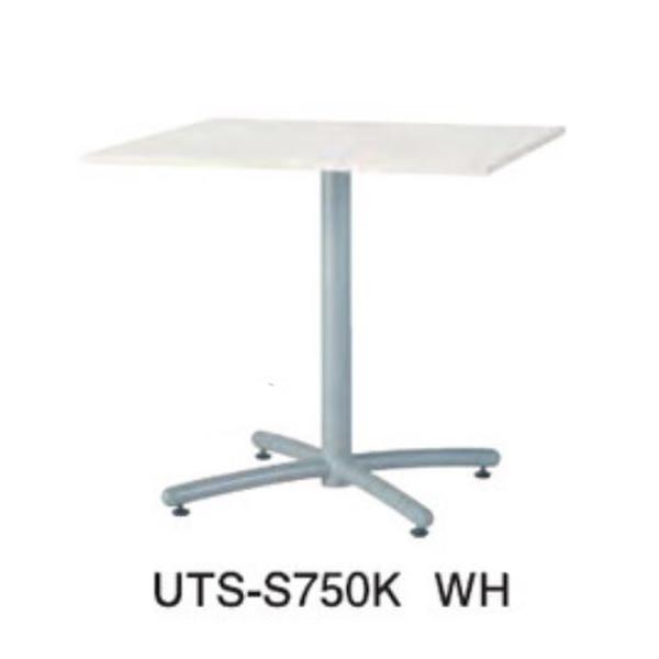 井上金庫 UTS-W750K 会議用テーブル 1枚天板タイプ W750XD750角天板 ホワイト脚 [【店販】♪▲]