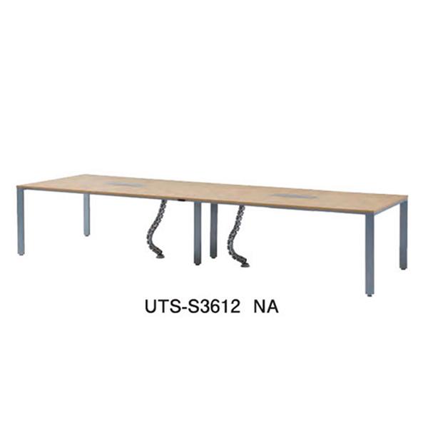 井上金庫 UTS-W3612 会議用テーブル 天板2枚分割(スクエアタイプコンセントBOX付) W3600 ホワイト脚 [【店販】♪▲]