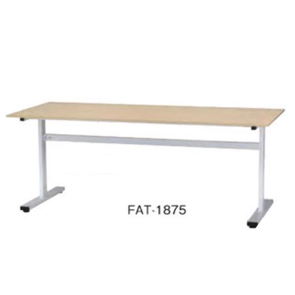 井上金庫 FAT-1875 会議用テーブル W1800 D750 H700 [【店販】♪▲]