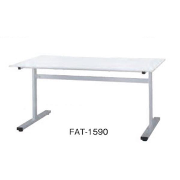 井上金庫 FAT-1590 会議用テーブル W1500 D900 H700 [【店販】♪▲]