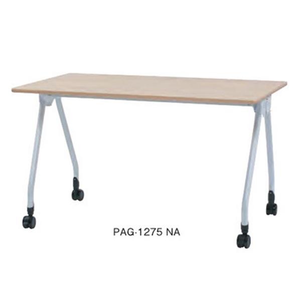 井上金庫 PAG-1275 会議テーブル W1200 D750 H700 [【店販】♪▲]