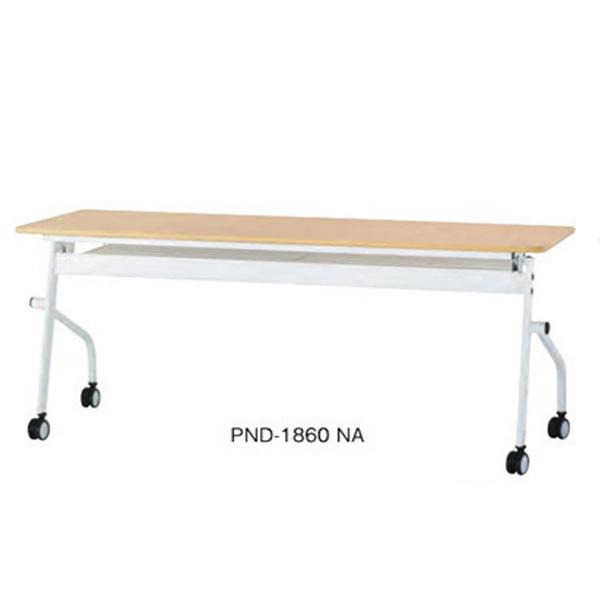 井上金庫 PND-1860 平行スタックテーブル 幅1800×奥行600 W1800 D600 H720 [【店販】♪▲]